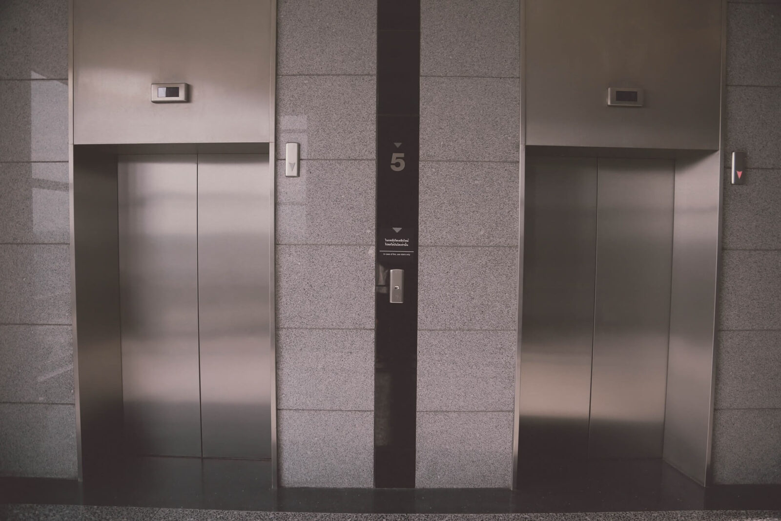 MBA Elevator Pitch